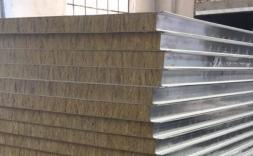 机制岩棉彩钢板